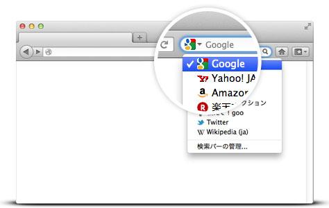 how to set homepage on mac firefox