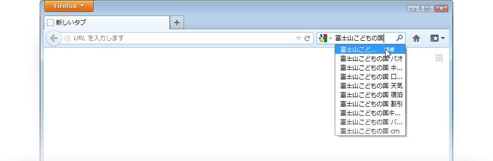Как в mozilla firefox сделать google