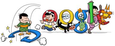 Google Logo: Fujio Akatsuka 75th anniversary - Japanese comical manga artist.