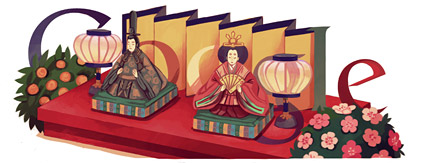 Google Logo: 2011 Hina Matsuri - Japanese Doll Festival, or Girls' Day