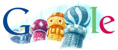Google Logo: 2011 Tanabata Festival - Japanese star festival