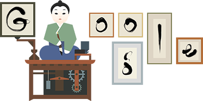 Google Logo: Tanaka Hisashige's 213th birthday - Japanese engineer and inventor