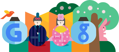 Google Logo: 2012 Hinamatsuri, girl's day in Japan