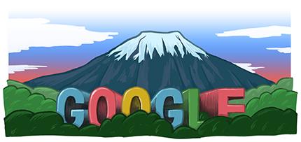 富士山 - Mount Fuji - Gunung Fuji