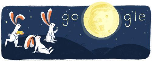 09月27日のGoogleロゴは中秋の名月
