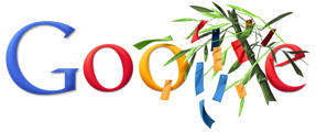"Google Logo: Tanabata ""Evening of the seventh"" is a Japanese star festival"