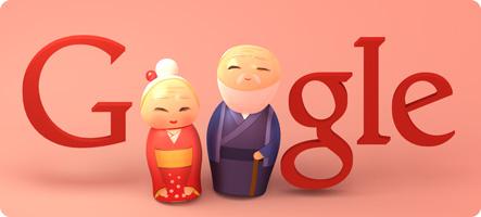 Google × 敬老の日 2014