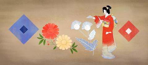 上村松園 生誕 140 周年