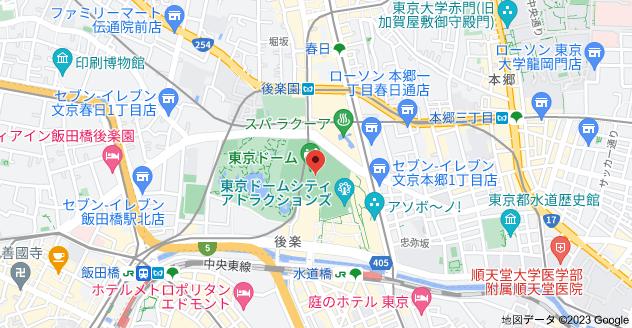 〒112-0004 東京都文京区後楽1丁目3−61の地図