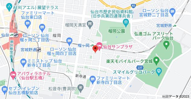〒983-0852 宮城県仙台市宮城野区榴岡5丁目11−1の地図