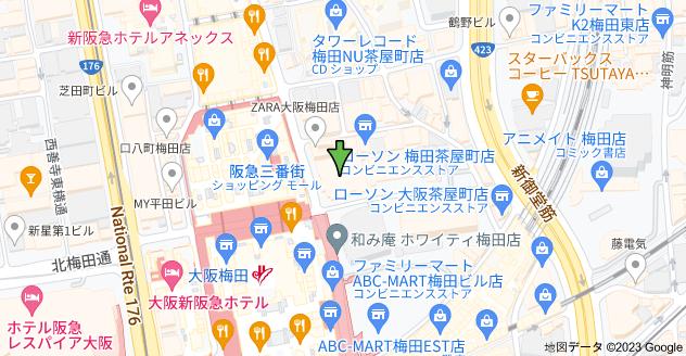 〒530-0013 大阪府大阪市北区茶屋町2−16 イースクエア茶屋町の地図