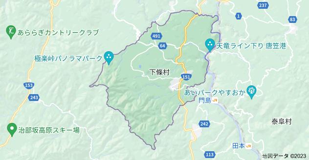 長野県下伊那郡下條村の地図