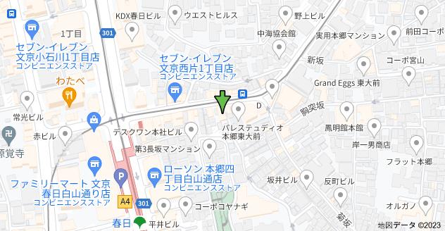 〒113-0033 東京都文京区本郷4丁目26−9 MYハイツ本郷の地図