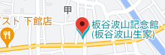 板谷波山記念館の地図