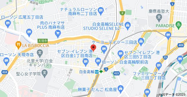〒108-0072 東京都港区白金1丁目14−10の地図
