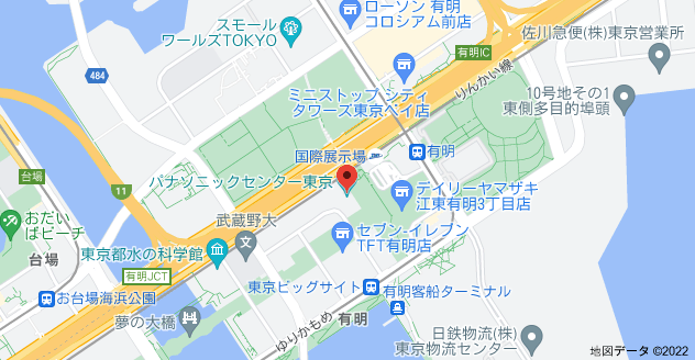 〒135-0063 東京都江東区有明3丁目5−1の地図