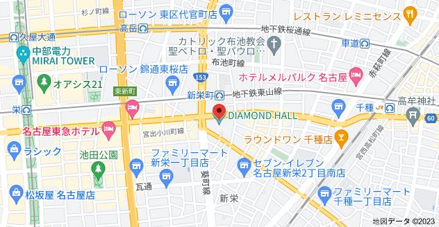 〒460-0007 愛知県名古屋市中区新栄2丁目1−9の地図