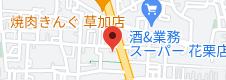 ネクステージ草加店の地図