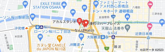 大阪府大阪市浪速区湊町1丁目3−1 湊町リバープレイスの地図