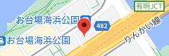 サントリーウエルネス株式会社の地図