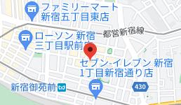 ありがとう屋新宿店の地図
