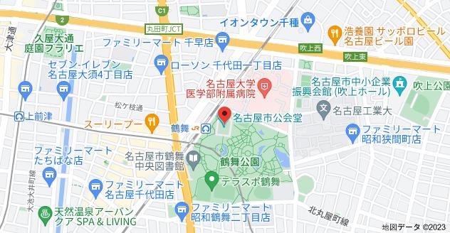〒466-0064 愛知県名古屋市昭和区鶴舞1丁目1−3の地図