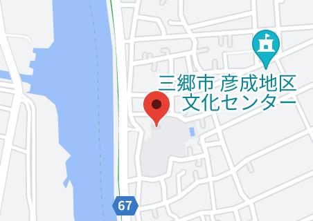 三郷市立彦成小学校の地図