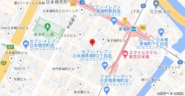 〒103-0025 東京都中央区日本橋茅場町2丁目6−8 大湯ビルの地図
