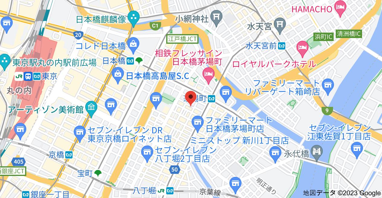 〒103-0025 東京都中央区日本橋茅場町2丁目6−8の地図