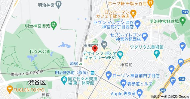 〒150-0001 東京都渋谷区神宮前1丁目16−5の地図