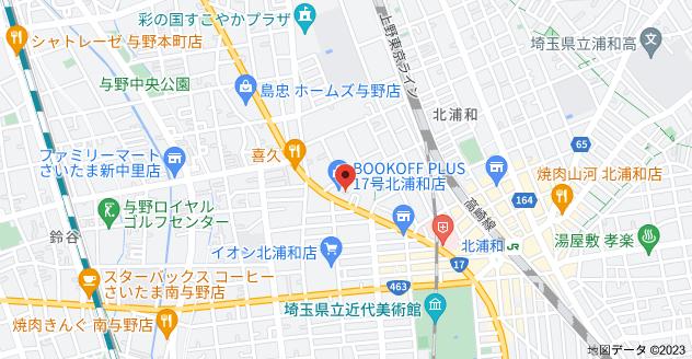 〒330-0074 埼玉県さいたま市浦和区北浦和5丁目6−7の地図