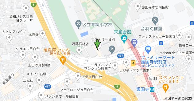 〒112-0012 東京都文京区大塚5丁目40−15 区立アカデミー音羽の地図