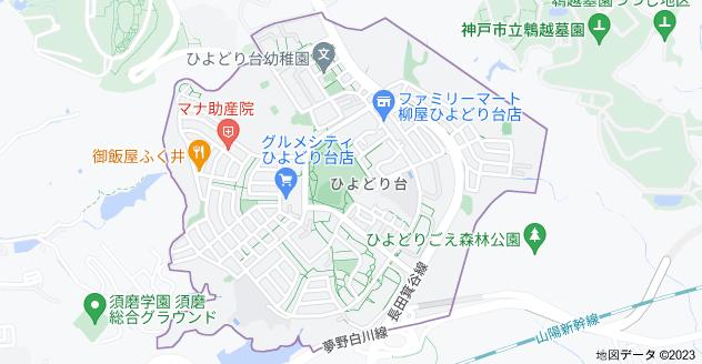 〒651-1123 兵庫県神戸市北区ひよどり台の地図