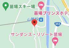 苗場スキー場の地図