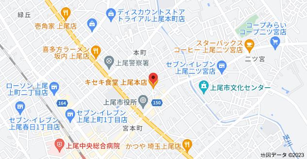 〒362-0014 埼玉県上尾市本町3丁目11−13の地図