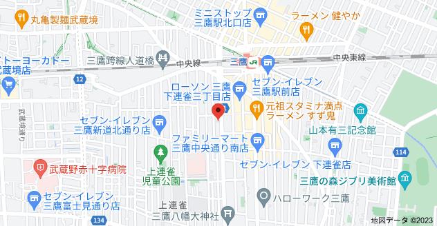 〒181-0012 東京都三鷹市上連雀2丁目4−3の地図