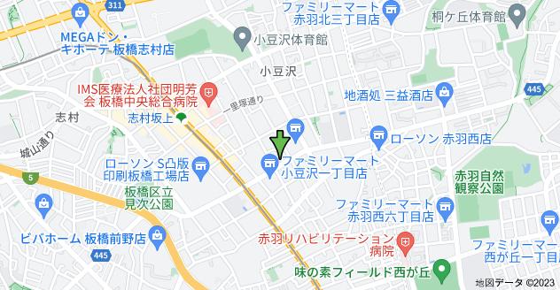 〒174-0051 東京都板橋区小豆沢1丁目15−9の地図
