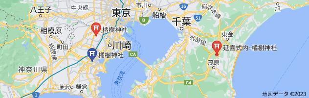 橘樹神社の地図