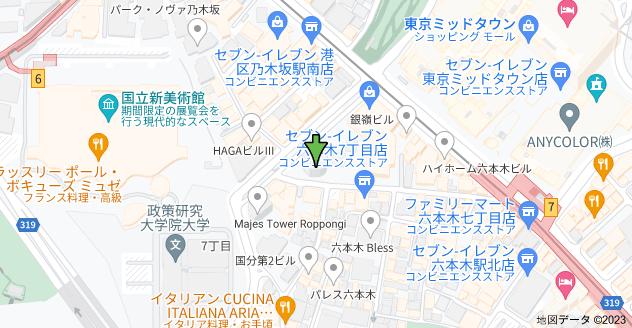 〒106-0032 東京都港区六本木7丁目7−13 アトラスタワー六本木の地図