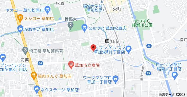 〒340-0043 埼玉県草加市草加3丁目1−2の地図