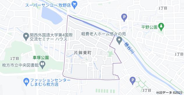 〒573-1156 大阪府枚方市片鉾東町の地図