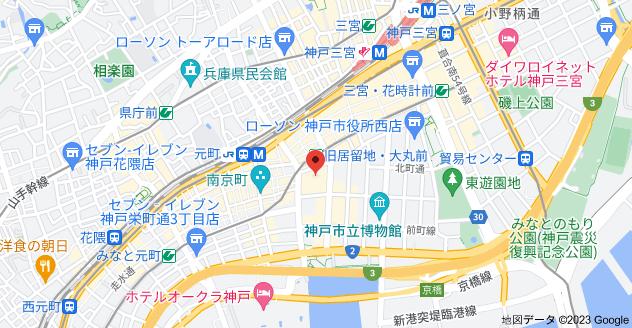 〒650-0037 兵庫県神戸市中央区明石町40の地図
