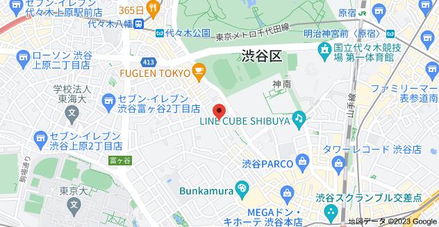〒150-0047 東京都渋谷区神山町7−15の地図