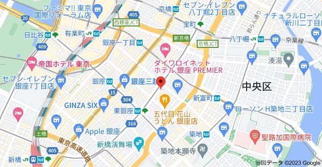 〒104-0061 東京都中央区銀座3丁目11−18 眞帆ビル 3階の地図