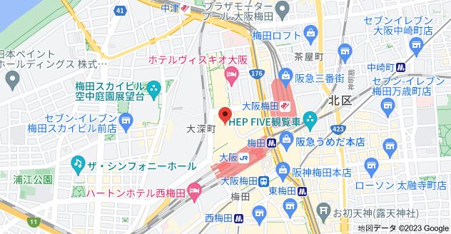 〒530-0011 大阪府大阪市北区大深町4−20の地図