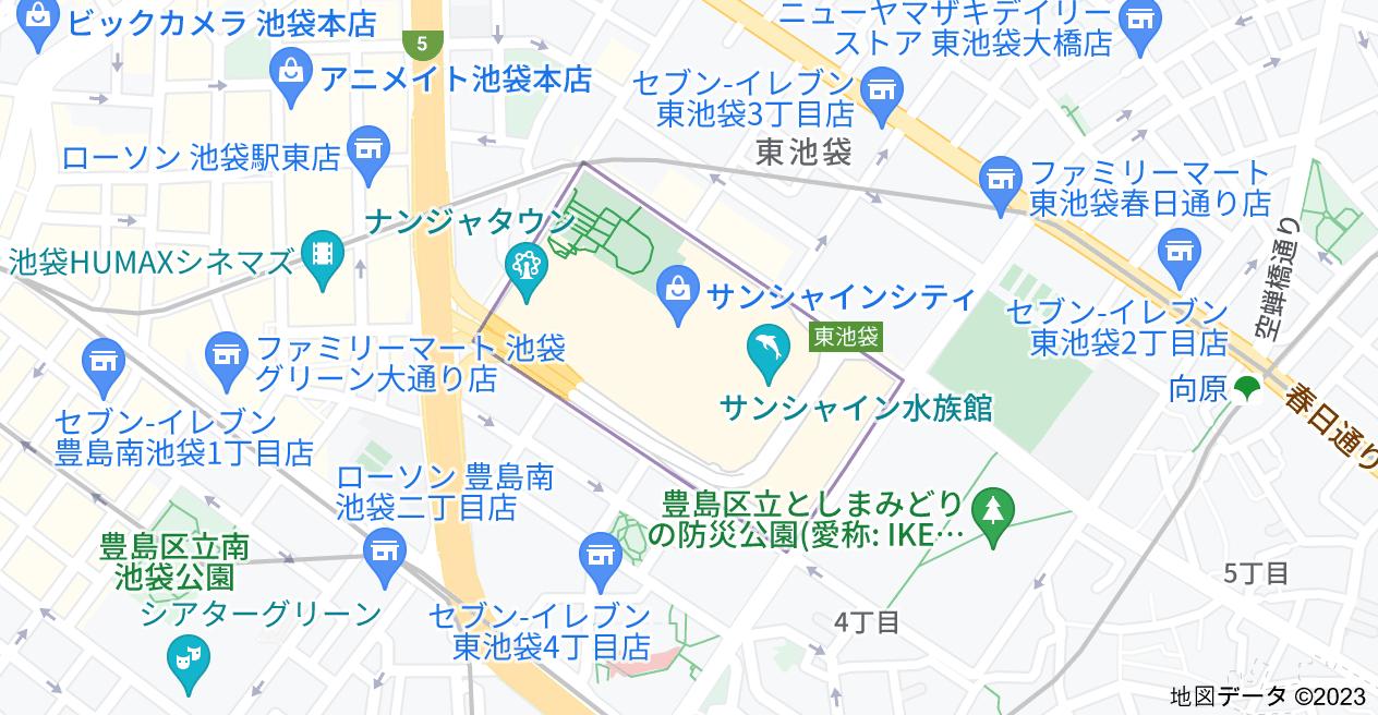 〒170-0013 東京都豊島区東池袋3丁目1の地図
