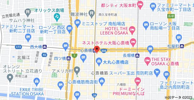 〒542-0085 大阪府大阪市中央区心斎橋筋1丁目9−17の地図