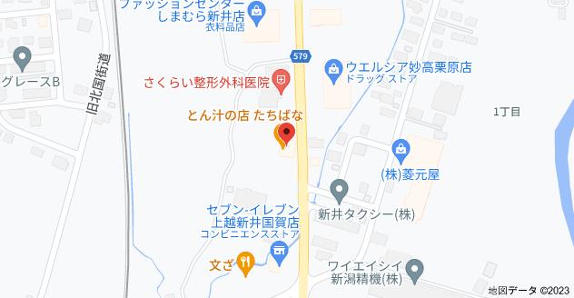 〒944-0007 新潟県妙高市栗原2丁目3−10 とん汁たちばなの地図