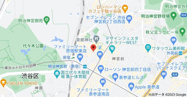 〒150-0001 東京都渋谷区神宮前1丁目7−10の地図