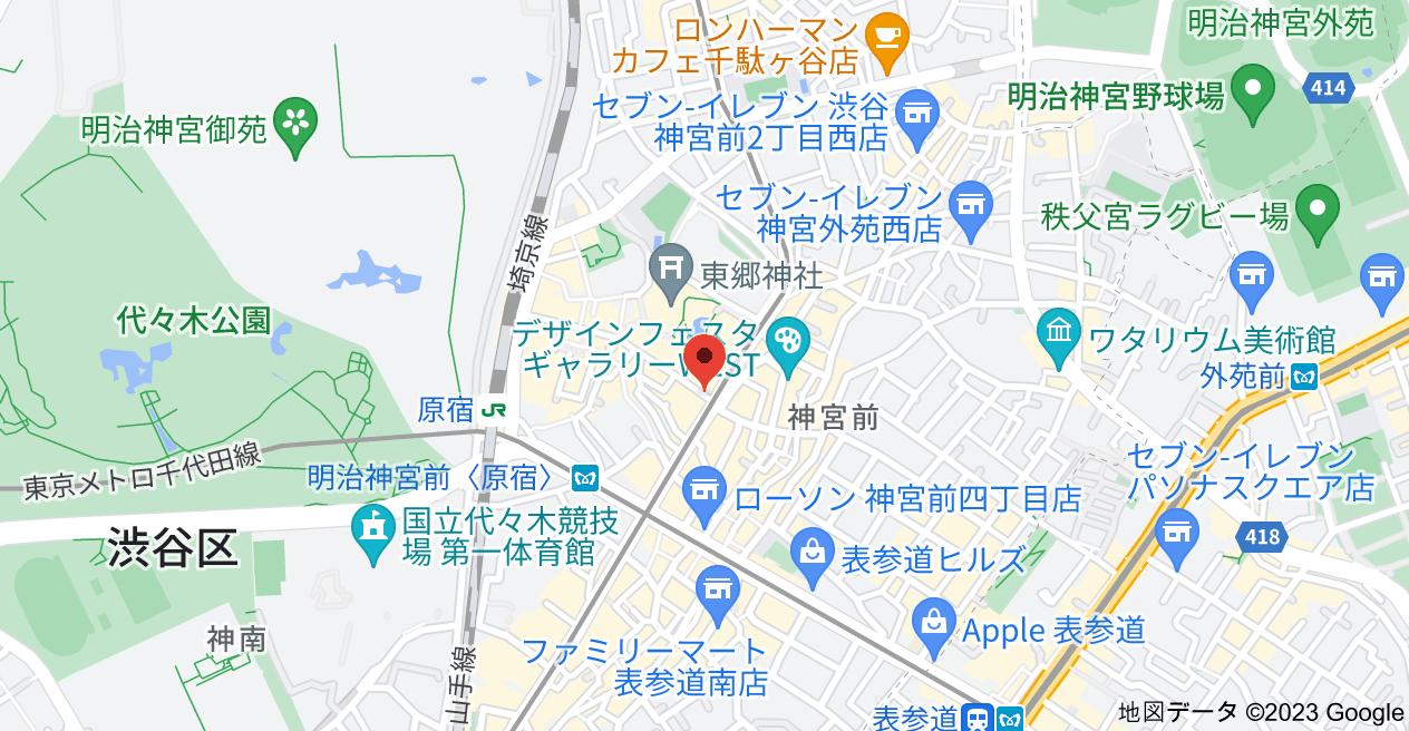 〒150-0001 東京都渋谷区神宮前1丁目8−5 マロンビル1Fの地図